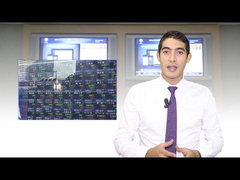 Encyclo-Bourse: La bulle financière japonaise