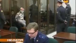 Националисты убили судью Эдуарда Чувашова