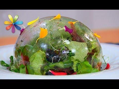 Как необычно подать салат