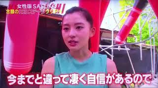 【朝比奈彩】2018年7月1日KUNOICHI