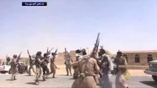 الجيش والمقاومة يدخلان آخر معقل للحوثيين بمحافظة الجوف