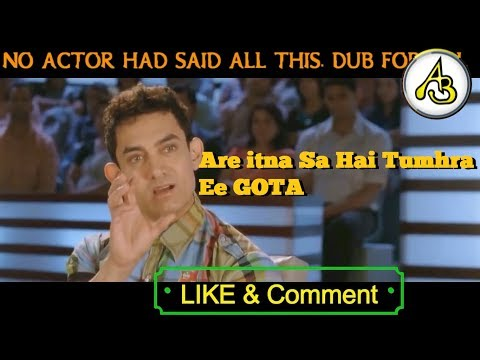 Pk Gaali  Dub | Single Life Explained By PK | Funny Dubbed
