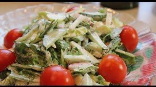 """Салат """"Римский"""" с овощами и яблоком,в белом соусе."""