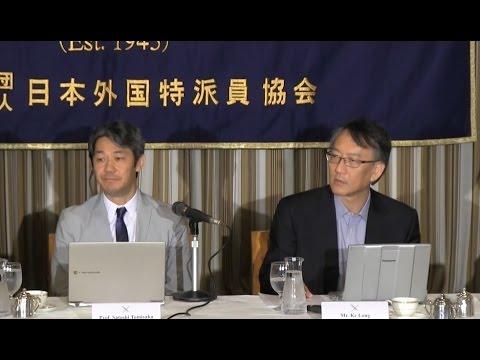Long Ke & Satoshi Tomisaka: Chinese Economy Panel