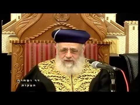 """מרן הראשון לציון הרב יצחק יוסף שליט""""א - שיעור מוצ""""ש כי תצא תשע""""ח"""