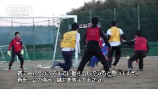 POSPOD #002 四中工サッカー部vol.1 樋口監督インタビュー
