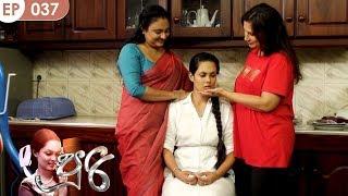 Poori | Episode 37 - (2018-12-02) | ITN Thumbnail