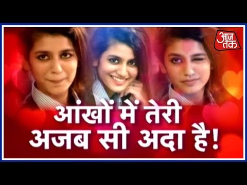 Vishesh: Priya Prakash Varrier Exclusive Interview