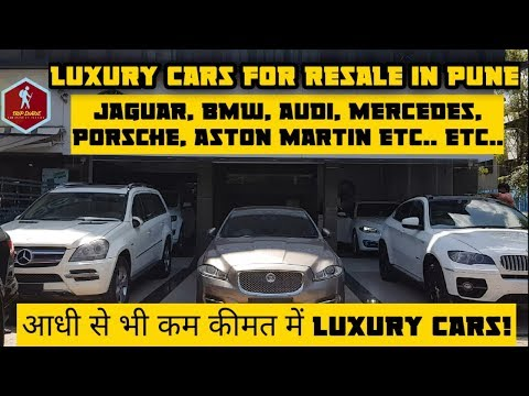 Second Hand Luxury Premium Cars At Half Price | Luxury Cars For Resale In Pune