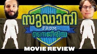 Sudani from Nigeria (2018) - Movie Review