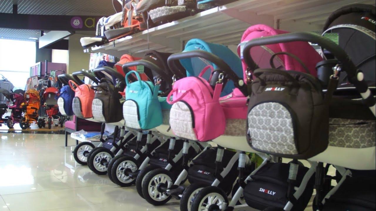 В первую очередь, место, где он будет спать и транспорт, в котором он сможет гулять. У нас продаются разнообразные коляски, подходящие как младенцам, так и ребятам постарше. Здесь можно приобрести все товары для новорожденных: пеленальный столик, многофункциональный комод, автокресла,