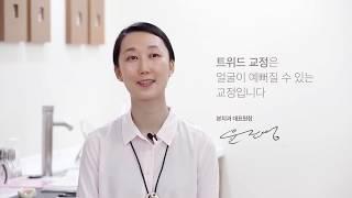 원주교정 치아교정 재교정 성장교정 돌출입교정 치과 본치…