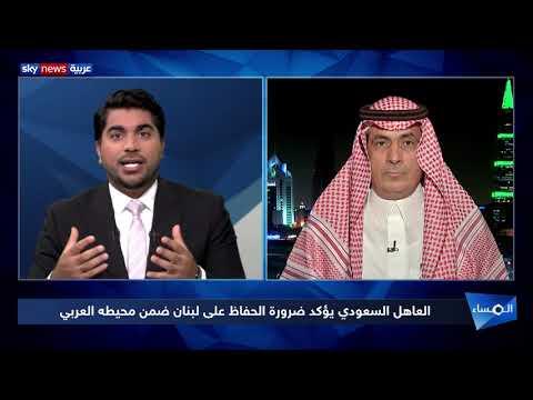 العاهل السعودي يؤكد حرص المملكة على أمن وسلامة لبنان
