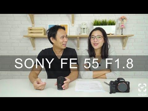 รีวิวเลนส์ Sony Sonnar T* FE 55mm f/1.8 ZA - วันที่ 06 Dec 2017