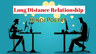 """Long Distance Relationship"" Poetry by shekhar [] For all the long distance lovers 💏"
