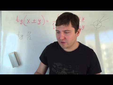 Формулы суммы и разности тангенса. Алгебра 10 класс