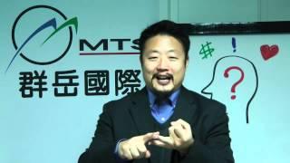 2012RD-1【影片揭密】為什麼全球90%的財富掌握在10%的人手上?