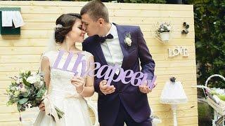 Свадебный клип Я тебя украл Постановочный свадебный танец