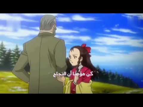 افضل تصميم راح تشوفه حزين موثر  لاغنية (احلام.. حلمي تحطم)للمبدعه ايمي هيتاري. على انمي 2018