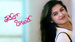 Idhedho Bagundhe ||Telugu Short Film( Eng Subtitles) || Directed By Kishorudu