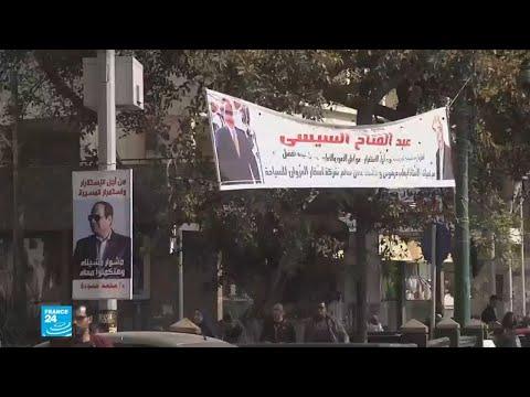 جدل في مصر حول ما تردد عن إجراء تعديلات دستورية تتعلق بفترة ولاية رئيس الجمهورية  - نشر قبل 2 ساعة