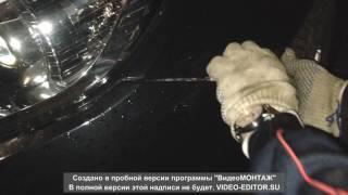 видео бампер передний киа сид 2008