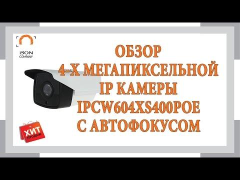 Цены на мини IP АТС для офиса