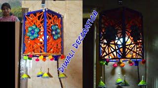 How To Make Lantern With Newspaper | Newspaper Craft | Home Decor Idea On Christma