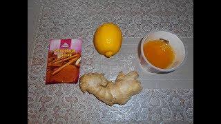 Имбирь с медом, лимоном, корицей. / Очень полезный витаминный напиток.