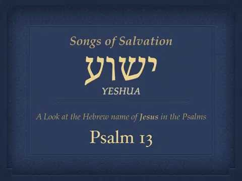 Songs of Salvation: Jesus - Yeshua in Psalm 13