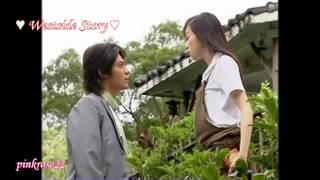 Westside Story (Taiwanese Drama) Fanmade MV