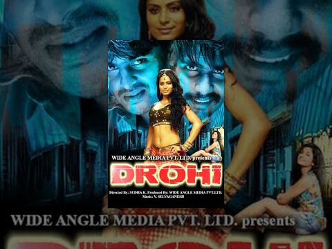 Drohi (Full Movie)-Watch Free Full Length action Movie