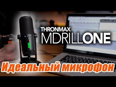 Thronmax M2G. Распаковка и тест микрофона. Лучший профессиональный микрофон.