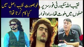 Naqib Real Business And Biography | Neo News