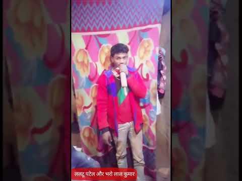 Laltu Kumar