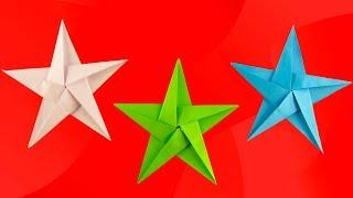 ОРИГАМИ ЗВЕЗДА🌟 . Как сделать объемную звезду из бумаги а4. ORIGAMI STAR