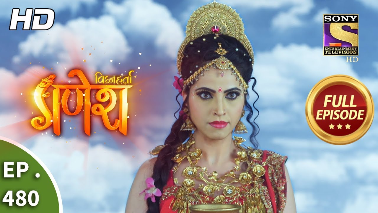 Download Vighnaharta Ganesh - Ep 480 - Full Episode - 24th June, 2019