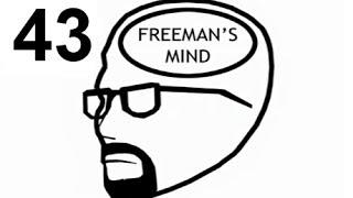 Разум Фримана #43