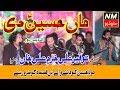 Nabi Ae Aasra Kul Jahan Da | Toqeer Ali Khurram Ali Khan | New Qasida 2020 | #NM_Studio_9