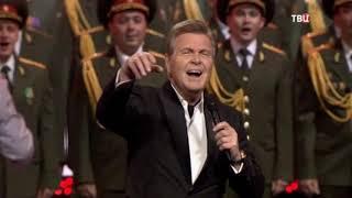 Лев Лещенко - *Любовь, Комсомол и Весна*, *Главное ребята...*, *И вновь продолжается бой*.