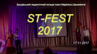 ST FEST 2017