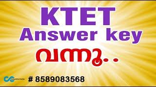 ktet videos, ktet clips - clipfail com