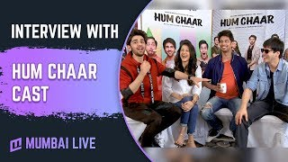 Exclusive interview with Hum Chaar cast   Rajshri Productions   Mumbai Live  