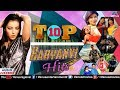 Top 10 Haryanvi Hits | Pooja Hooda | Sonika Singh | Anu Kadyan |Latest Haryanvi Songs Haryanavi 2017