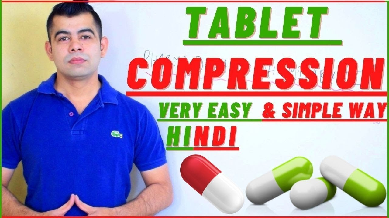TABLET COMPRESSION PROCESS VERY EASY WAY IN HINDI