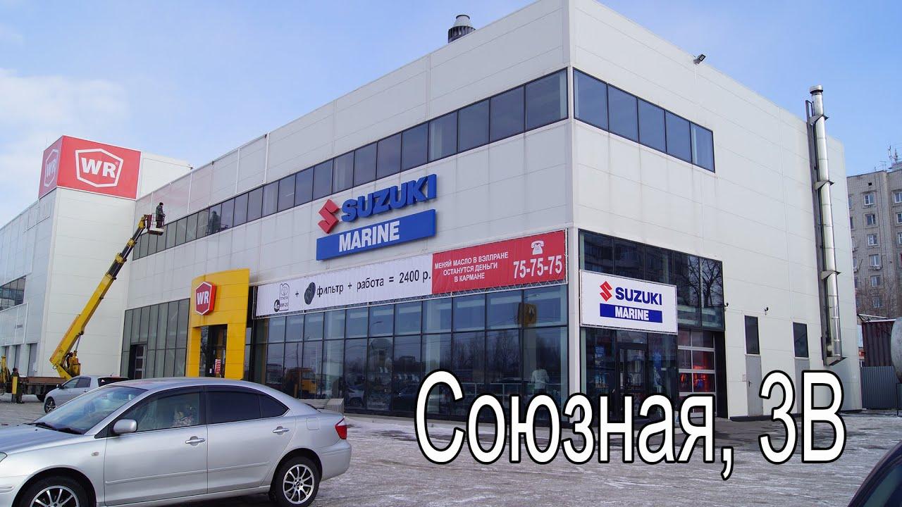 Вести-Хабаровск. Попытка продажи шкуры белого медведя - YouTube