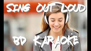 Sing Out Loud LIVE BackDrop Karaoke Hour (8-18-18) @ 8pm to 9pm EST.