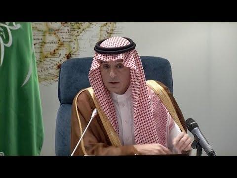 مؤتمر صحفي لوزير الدولة للشؤون الخارجية السعودي عادل الجبير حول هجوم أرامكو  - نشر قبل 3 ساعة