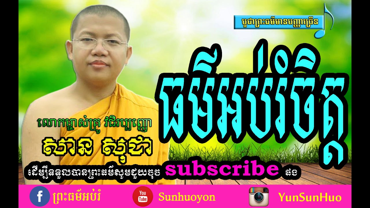 Thailand monks under bees attack (avec images) | Moine ... |Buddhist Counseling People