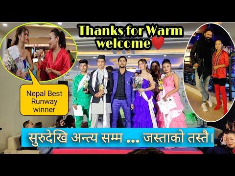 Ak's Event & entertainment present best nepal runway models grand final को बिजेता भए त ?rekha rai